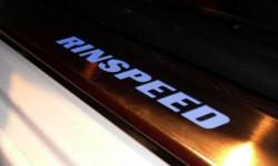 Rinspeed Symbol