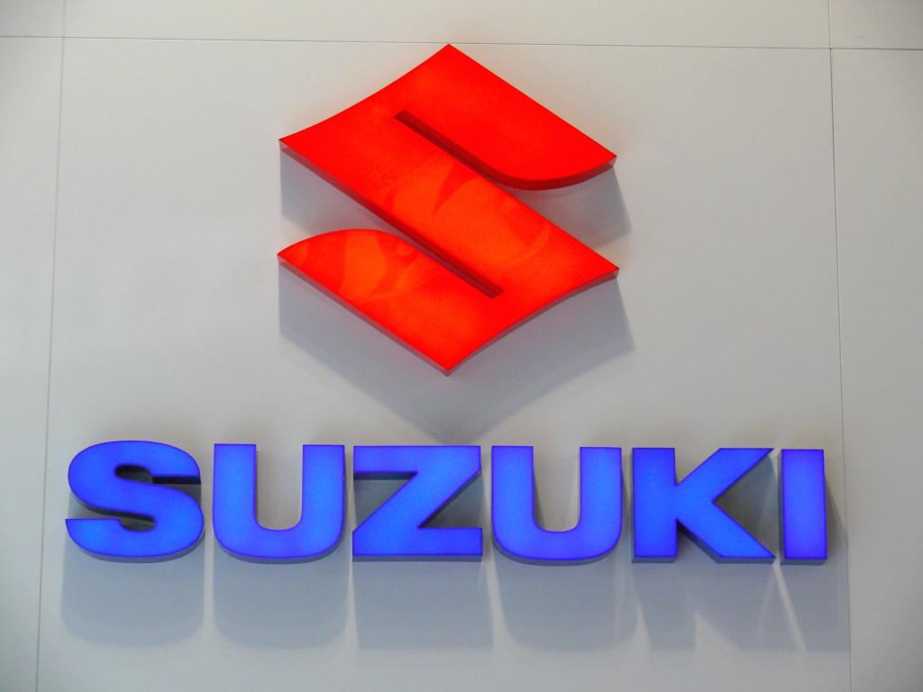 Suzuki Symbol Wallpaper