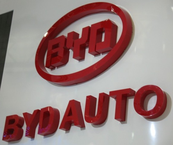 BYD Symbol Wallpaper