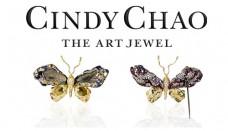 Cindy Chao Logo 3D