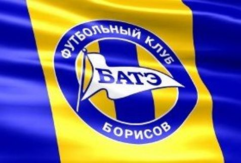 FC BATE Borisov Symbol Wallpaper