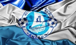 FC Dnipro Dnipropetrovsk Symbol