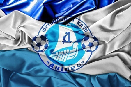FC Dnipro Dnipropetrovsk Symbol Wallpaper