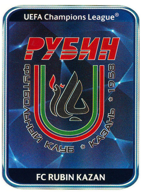 FC Rubin Kazan Symbol Wallpaper