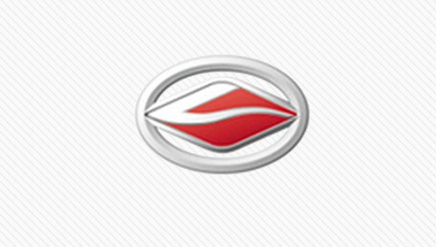 Landwind Symbol Wallpaper