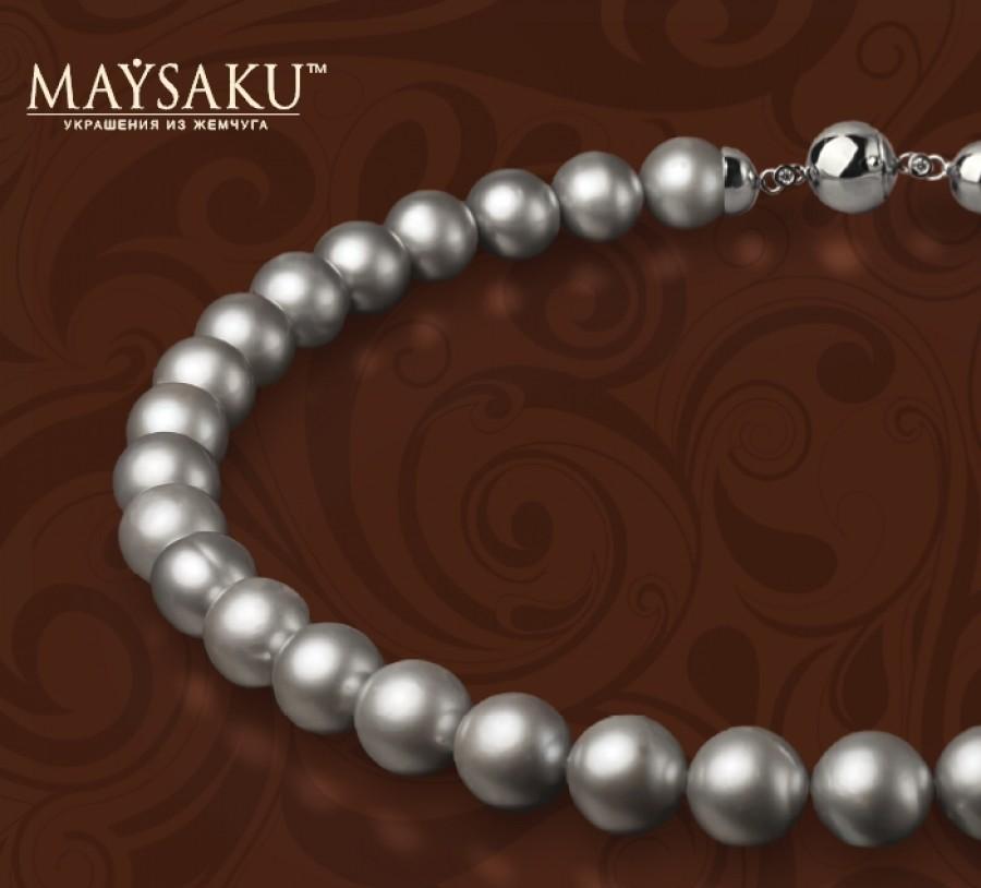 Maysaku Jewelry Logo 3D Wallpaper