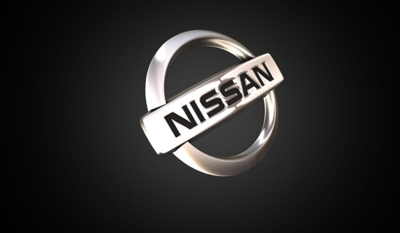 Nissan Logo 3D Wallpaper