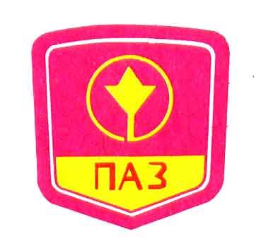 PAZ Symbol Wallpaper