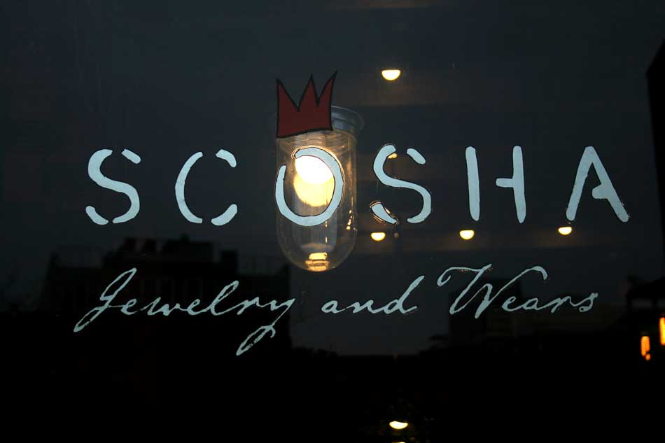 Scosha Symbol Wallpaper