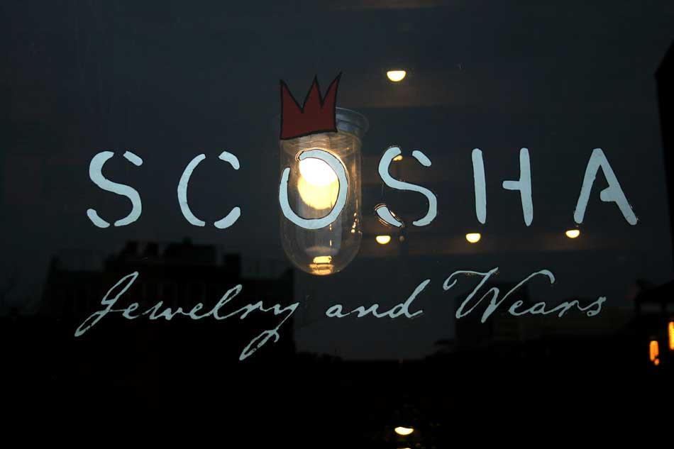 Scosha Symbol Wallpaper