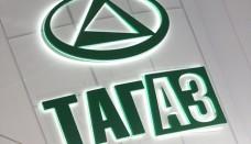 TagAZ Symbol