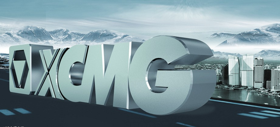 XCMG Logo 3D Wallpaper