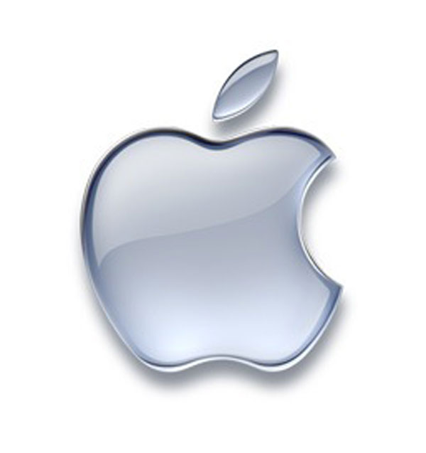 Apple computer logo Wallpaper