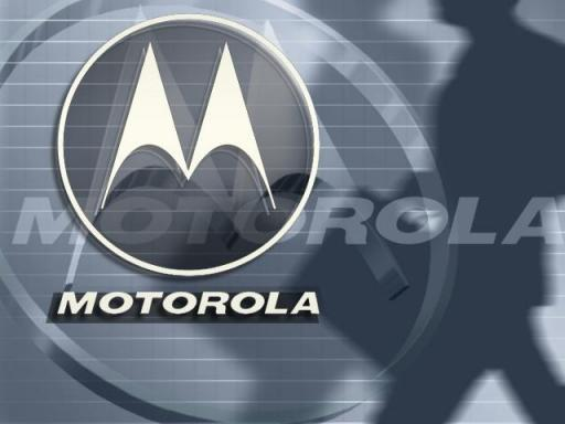 Motorola brand Wallpaper