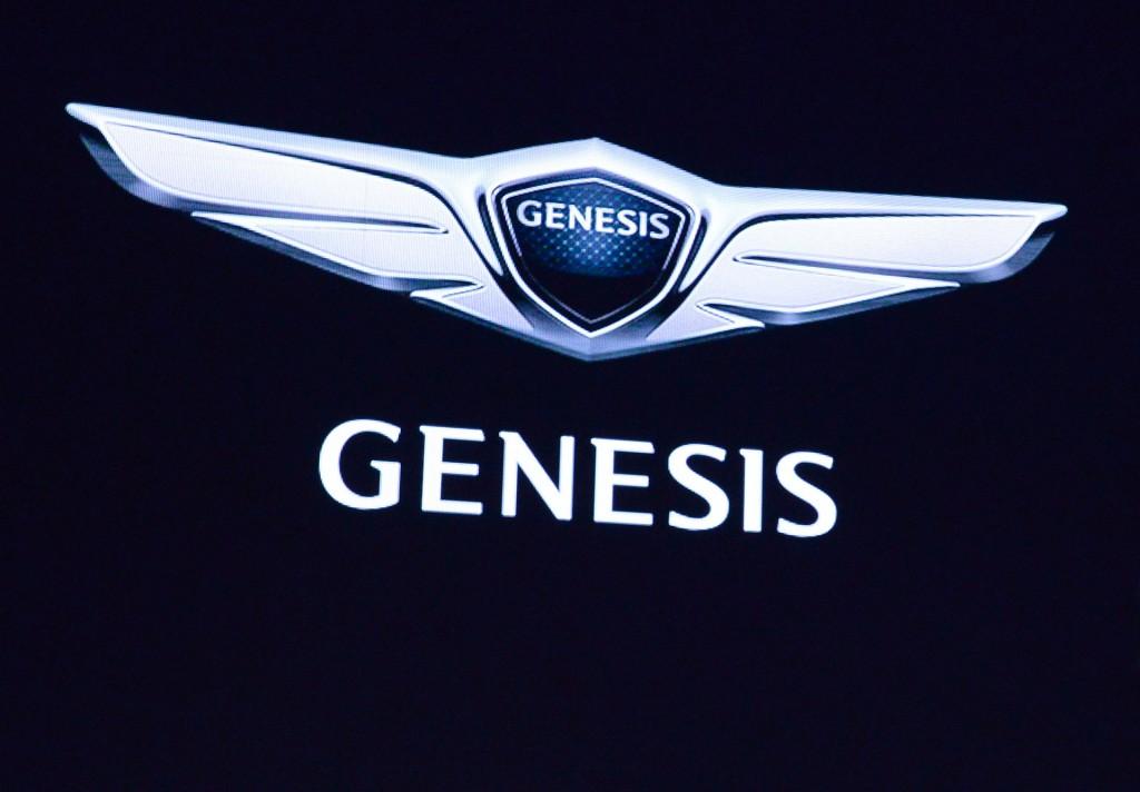 Hyundai Genesis logo Wallpaper