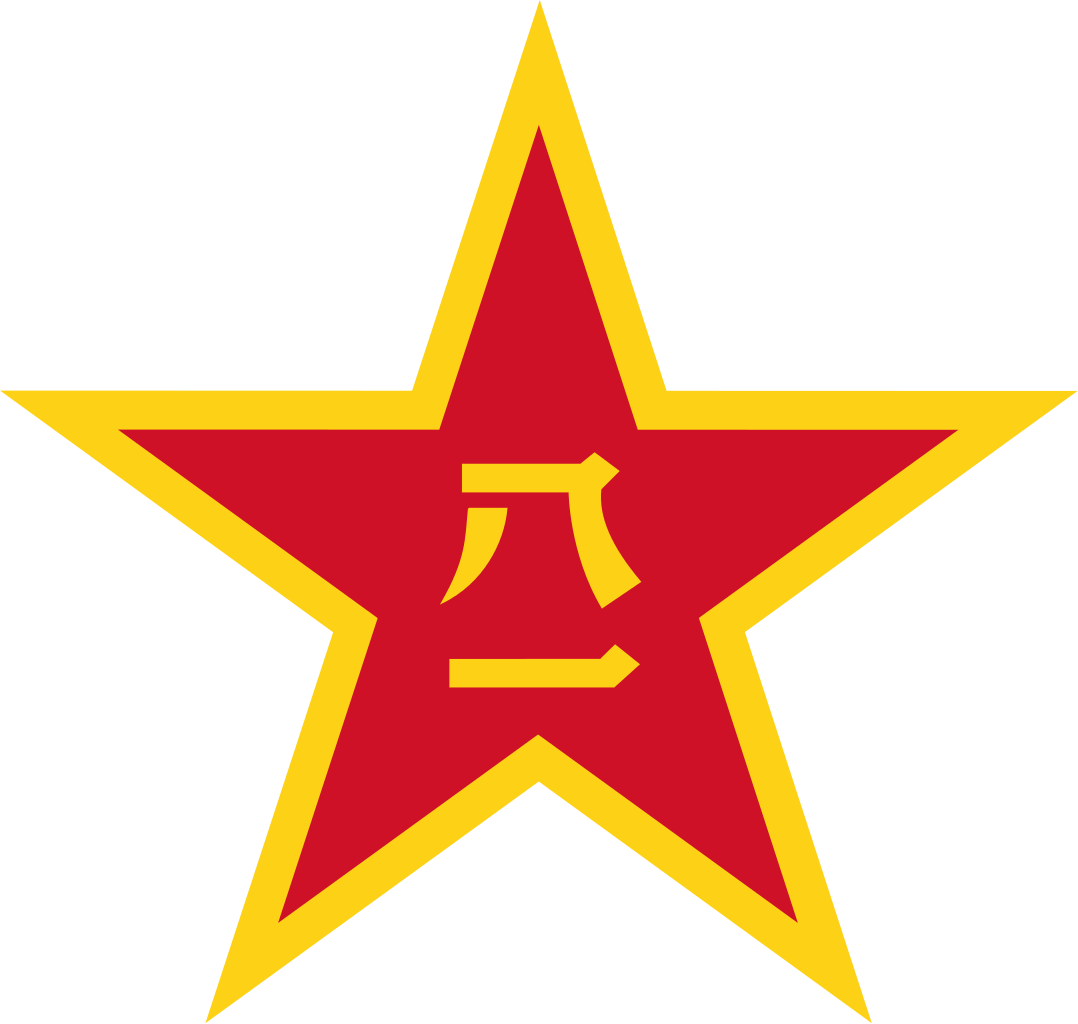 China Emblem Wallpaper