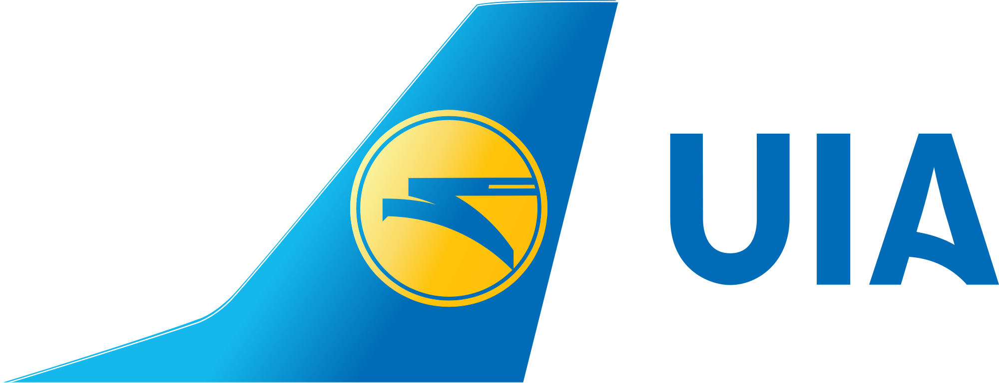 UIA Logo Wallpaper