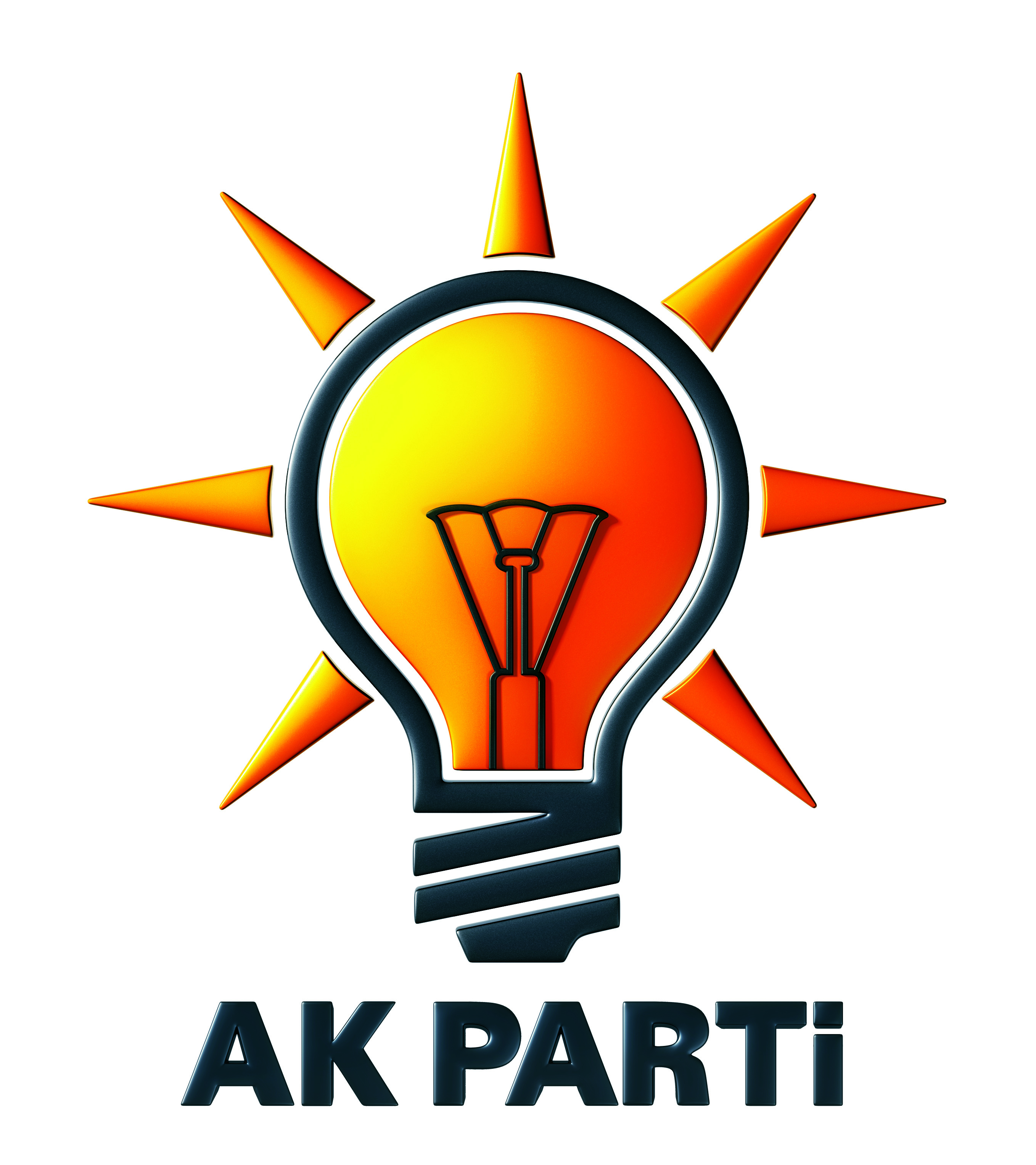 Ak Parti Logo Wallpaper