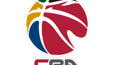 Chinese Basketball Logo