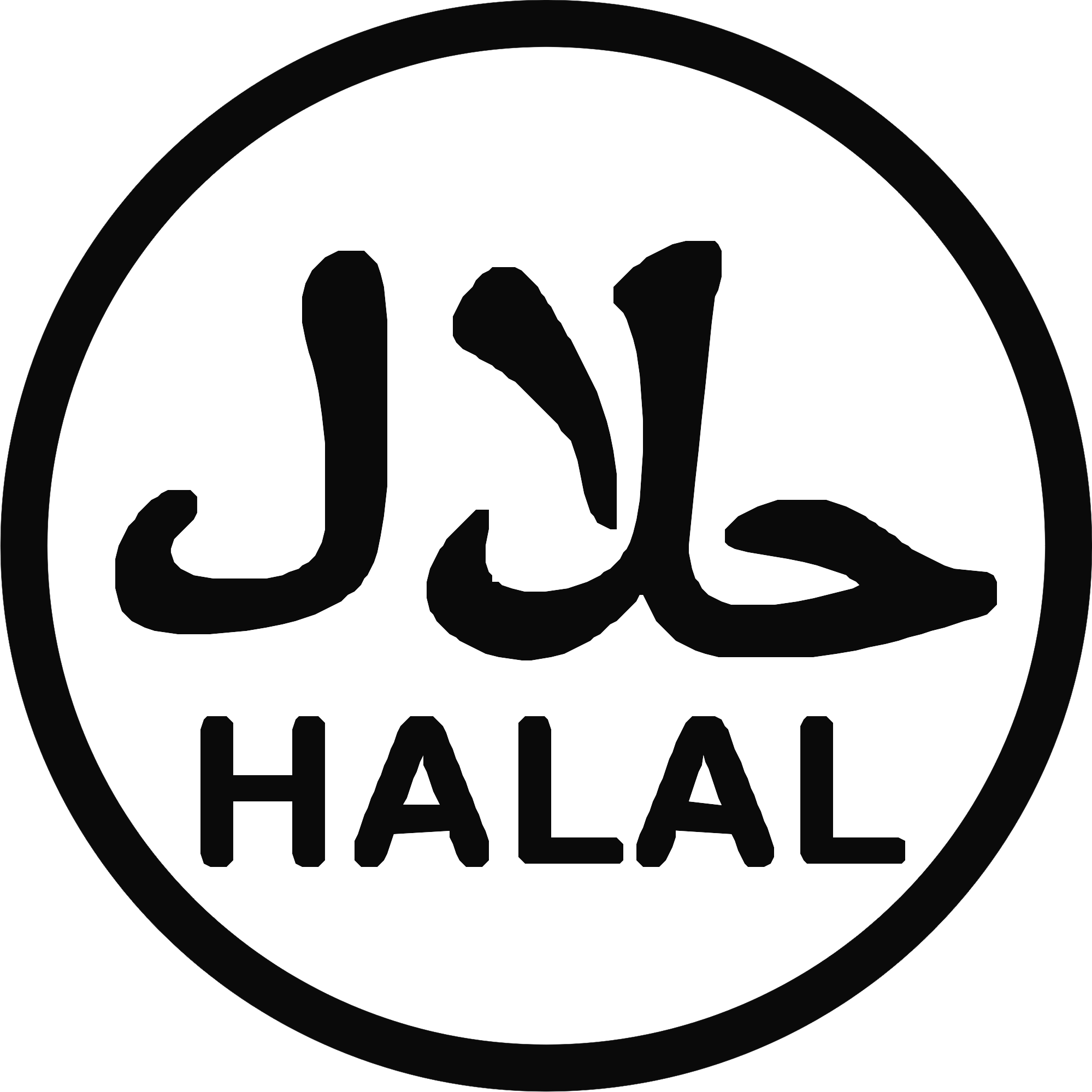 HALAL Logo Wallpaper
