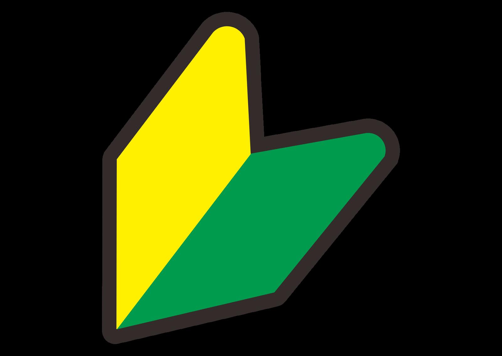 JDM Logo Vector Wallpaper