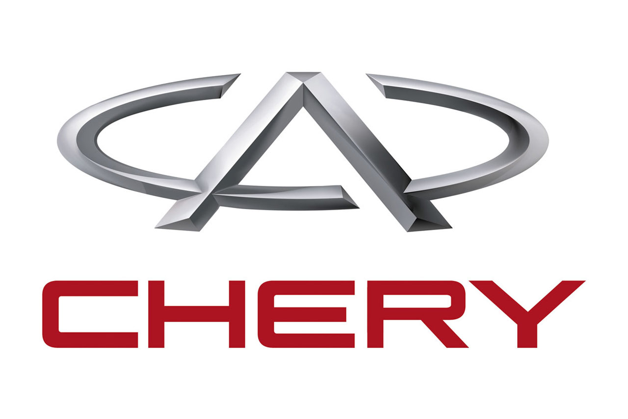 Chery Logo Wallpaper