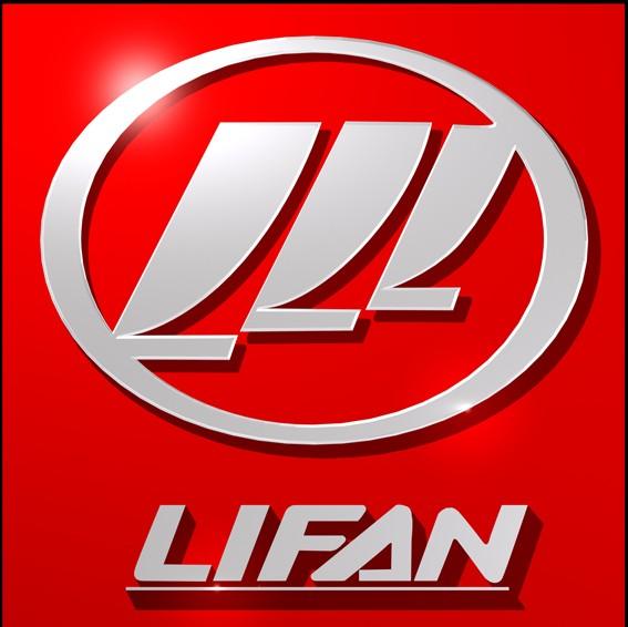 Lifan Symbol Wallpaper