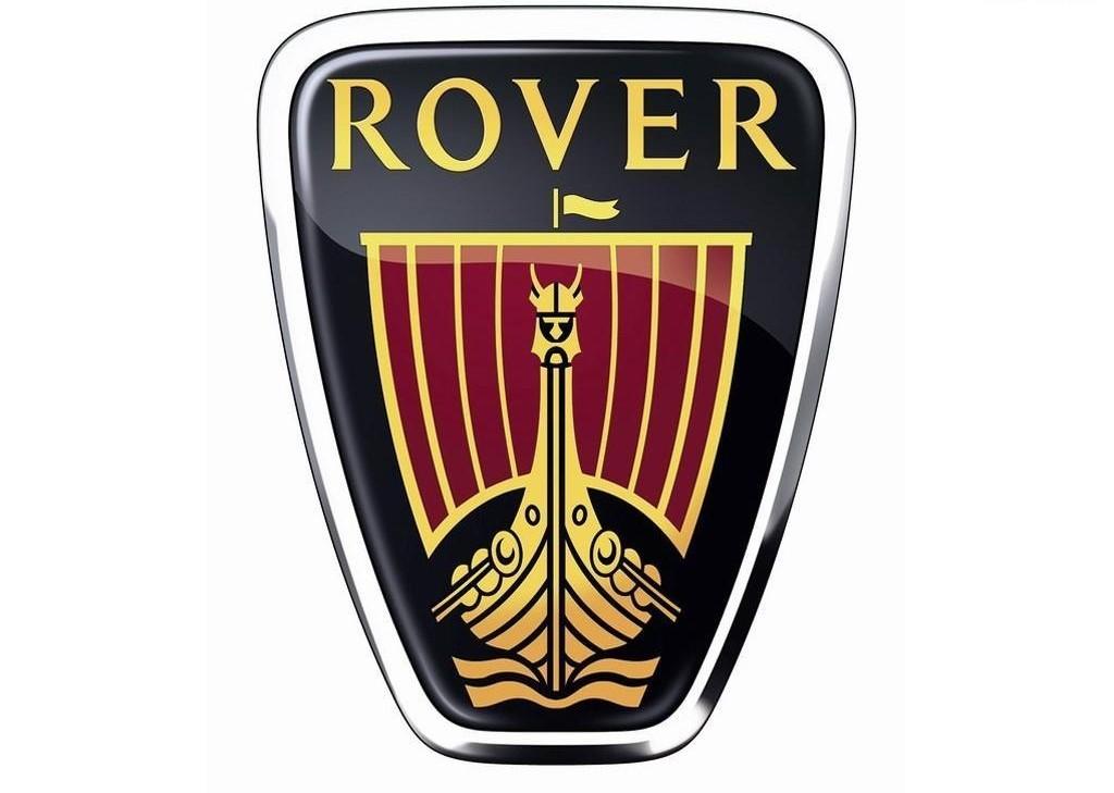 Rover Logo Wallpaper