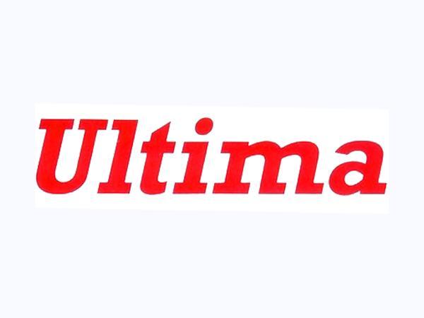 Ultima Logo Wallpaper