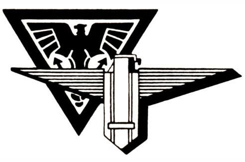Adler Symbol Wallpaper