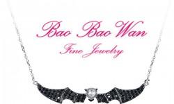 Bao Bao Wan Logo 3D