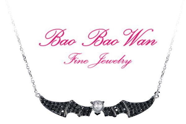 Bao Bao Wan Logo 3D Wallpaper