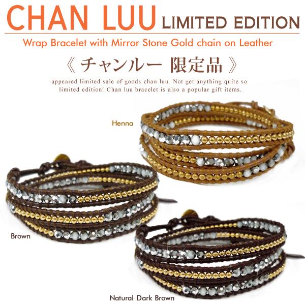 Chan Luu Symbol Wallpaper