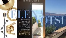Elena Votsi & Co Jewelry Logo
