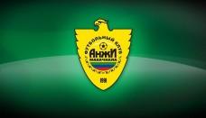 FC Anji Makhachkala Symbol