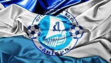 FC Dnipro Dnipropetrovsk Symbol