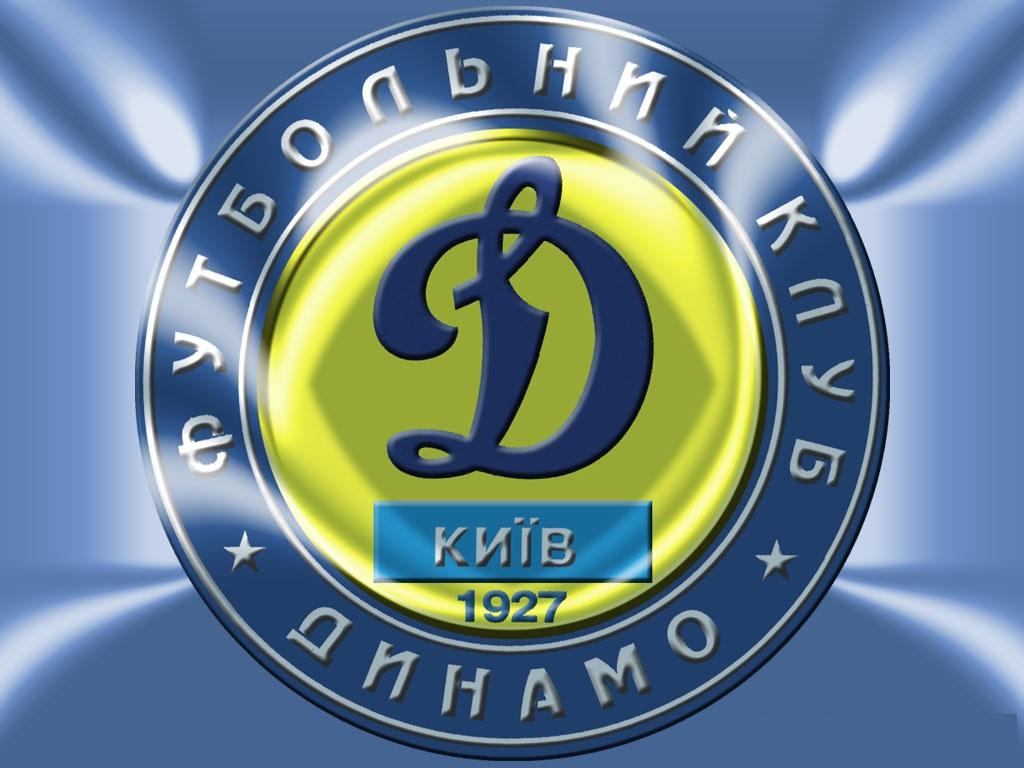 FC Dynamo Kyiv Logo 3D Wallpaper