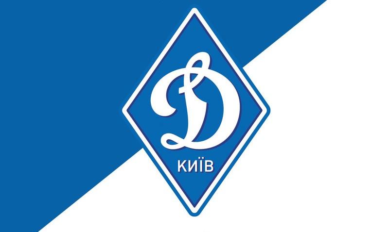 FC Dynamo Kyiv Symbol Wallpaper