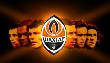 FC Shakhtar Donetsk Symbol