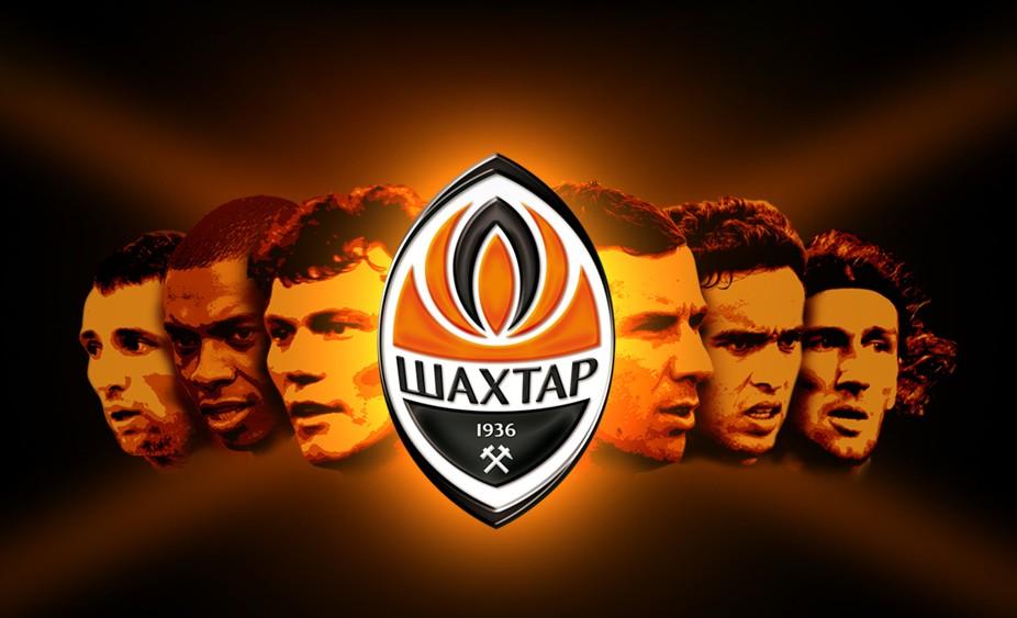 FC Shakhtar Donetsk Symbol Wallpaper