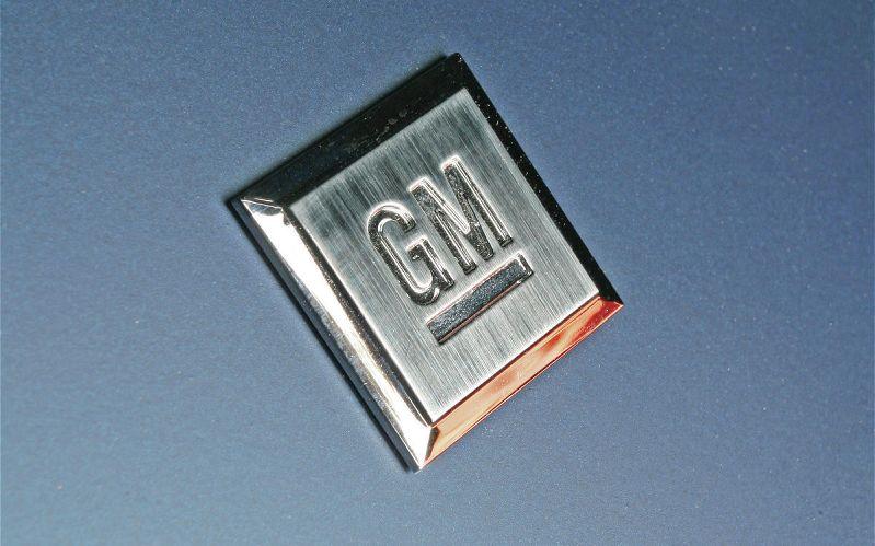 GM badge Wallpaper