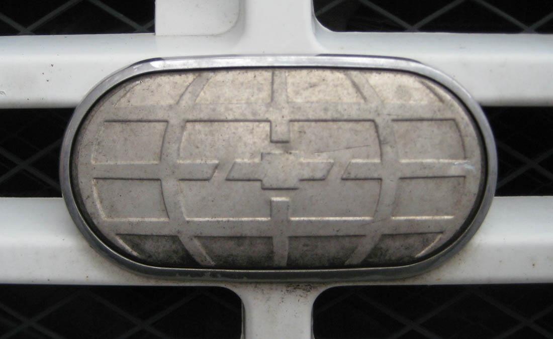 Geo Logo 3D Wallpaper