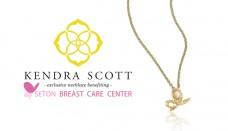 Kendra Scott Symbol