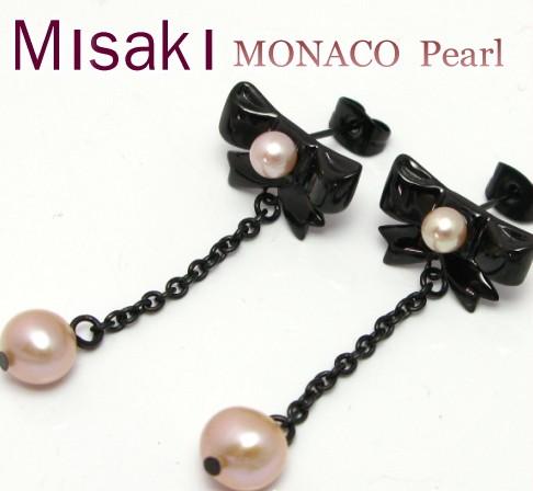 Misaki Symbol Wallpaper