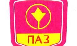 PAZ Symbol