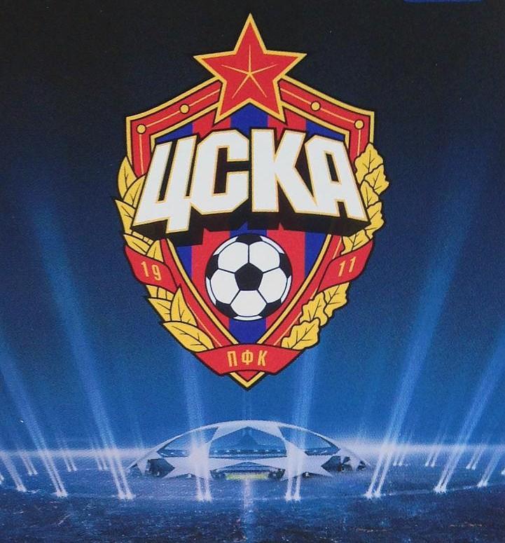 PFC CSKA Moskva Symbol Wallpaper