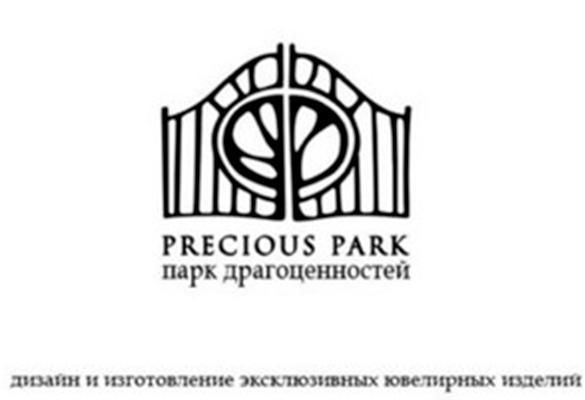 Precious Park  Jewelry Logo 3D Wallpaper