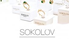 Sokolov Jewelry Logo 3D