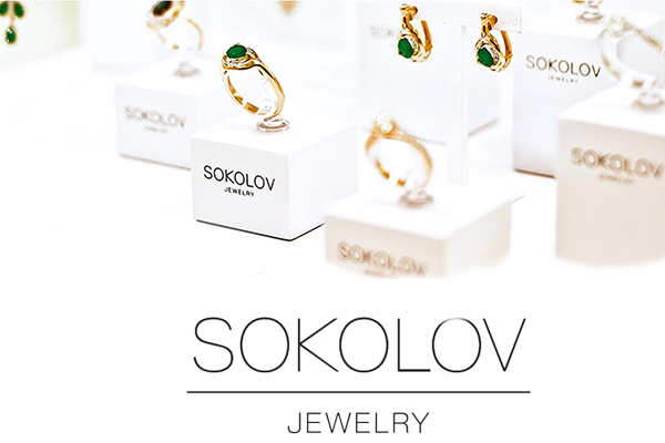Sokolov Jewelry Logo 3D Wallpaper