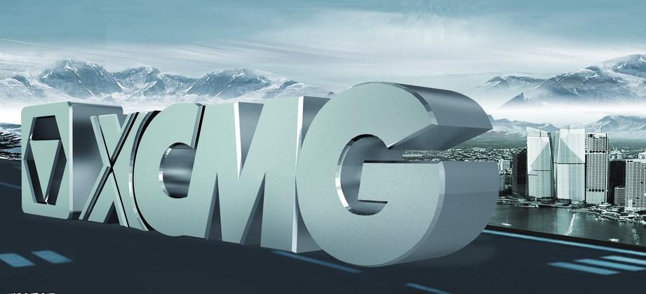 XCMG Logo 3D Wallpaper
